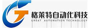 格莱特logo
