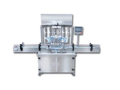 酱料灌装机