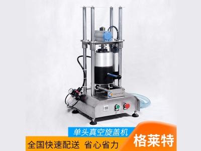 真空旋盖机用于辣酱的技术优势